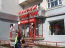 "'магазин ""Олимпик"" на ул. К. Маркса, 208', 850x638, 96875 байт"