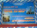'VII специализированная выставка', 679x509, 80037 байт